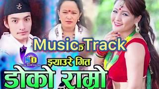 Music Track Doko Ramro Basaiko Choyale||डोको राम्रो बासैको चोयाले||Raju Tolangi Gurung