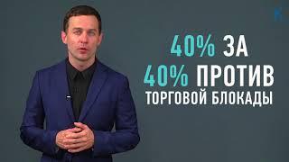 Нужно ли доставлять в Донецк воду, свет, пенсию и гуманитарку?