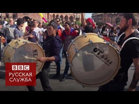 'Люди ждали этого 10 лет': ликование в Ереване после отставки Саргсяна