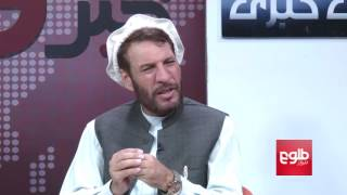 TAWDE KHABARE: AGO Suspends Head of Kabul Garrison, Police Chief