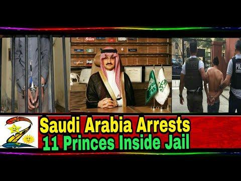 EXCLUSIVE: Inside Saudi Arabia's gilded prison at Riyadh Ritz-Carlton - BBC News | Star 2 Sun