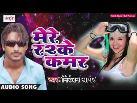SuperHits Song 2017 - Mere Rashke Qamar - Niranjan Sagar - मेरे रश्के कमर - Team Film