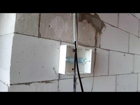 Ввод электричества в дом.