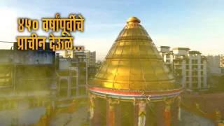 लक्ख पडला प्रकाश दिवट्या मशालीचा..! ( lakkh padla prakash divtya mashalicha)