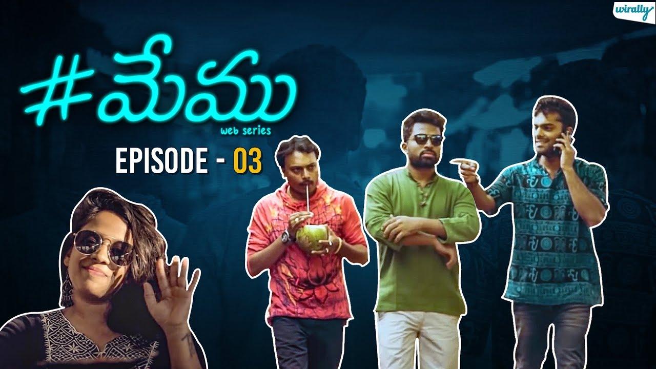 Memu - Telugu Web Series | Episode 3 | Wirally Originals