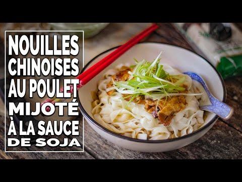 nouilles-chinoises-au-poulet-mijoté-à-la-sauce-de-soja---le-riz-jaune
