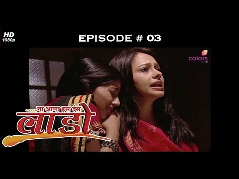 Na Aana Iss Des Laado - 11th March 2009 - ना आना इस देस लाडो - Full Episode
