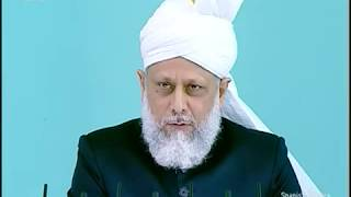 Español Friday Sermon 11 Sep 2009, The Glorious Quran, Islam Ahmadiyya