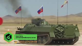 Видеодневник Армейских международных игр-2018 (3 августа)
