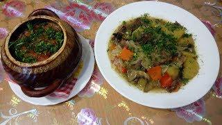 «Обалденное блюдо из оленины с овощами на ужин 🌟 Жаркое в горшочках»