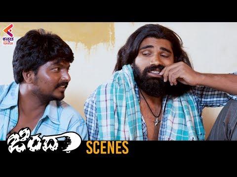 Highlight Comedy Scene | Jindaa Kannada Movie | Sandalwood Movies | Kannada Filmnagar