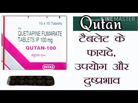Quran 411 transliteration