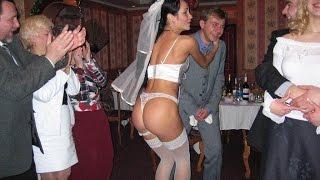 Так на свадьбе делать не надо. Свадебные конкурсы и приколы.