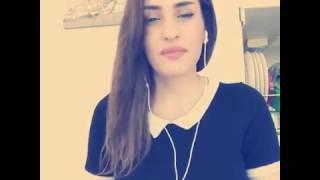 جيناك بهاية بنت لبنانية
