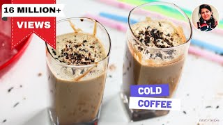 Cold Coffee Recipe In Hindi - How To Make Cold Coffee - Iced Coffee Recipe