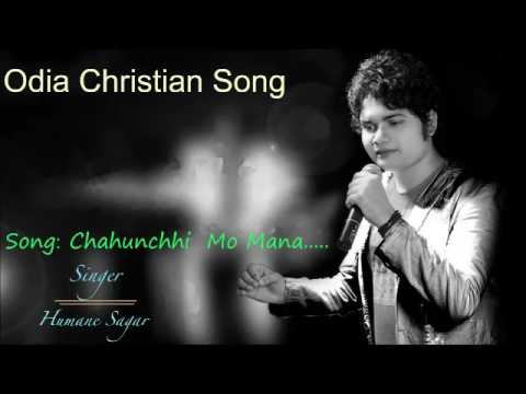 Odia Christian song