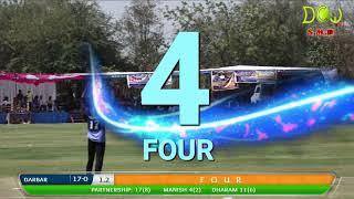 Patidar Samaj VS Darbar Samaj, (1 Semi Fainal), YUVA EKTA CRICKET CLUB TEJLAV, GUJRAT 2019