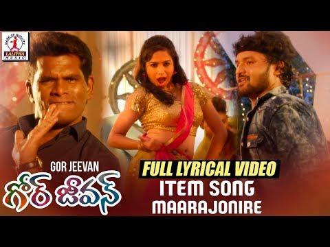 Maarajonire Marodajonire Full Lyrical Song | Gor Jeevan Banjara Movie | KPN Chawhan |Chammak Chandra