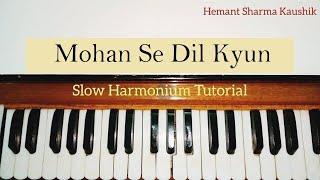 Krishna Bhajan Mohan Se Dil Kyun Lagaya Hai Harmonium Tutorial (Notes Sargam)