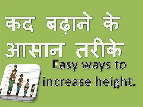 Easy ways to increase height for Bedroom ko kaise sajaye