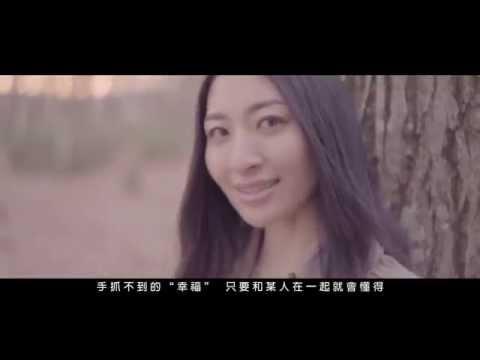 關於幸福我所知道的5種方法 (中文字幕版)/ 坂本真綾