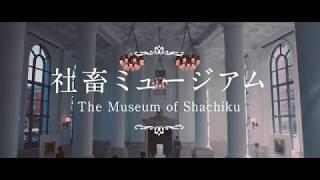 """こんな美術館、怖すぎる!""""社畜あるある""""が展示される「社畜ミュージアム」"""