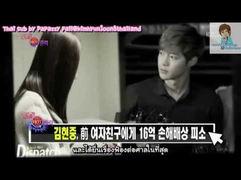 [Thai sub] Entertainment Weekly Interview with KHJ's Lawyer