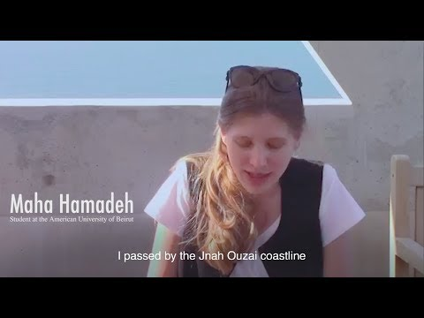 "Maha Hamadeh ""Housing by the Sea: The case of Jnah/Ouzai settlement"""