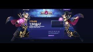 Korean Lost Saga Arcanist First Look (Rare, Hero 117)