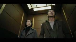 Korean Movie 멋진 하루 (My Dear Enemy. 2008) Trailer