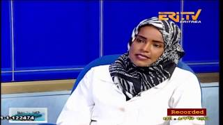 ERI-TV ዶክተራት ኣብ ስቱዲዮ፡ ዶ/ር ዓልያ ኢብራሂም ሙዓልም - Doctors In Our Studio -  Dr. Alya Ibrahim Mualim, DDS