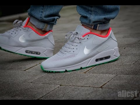 Nike Air Max Hyperfuse Yeezy