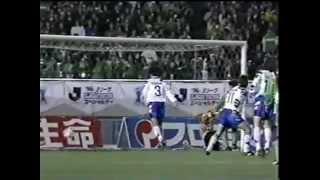 96年Jリーグ 横浜マリノス vs ヴェルディ川崎