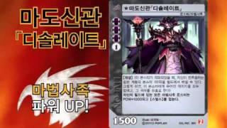 [아카데미과학] 라이브온 카드 확장팩 2탄.
