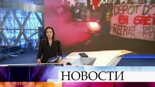 Выпуск новостей в 15:00 от 24.01.2020
