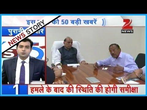 Shivsena raised questions on PM Modi after the Uri attack