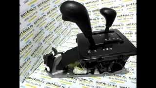 Кулиса, шифтер АКПП и раздатки Jeep Grand Cherokee 2.7 CRD.