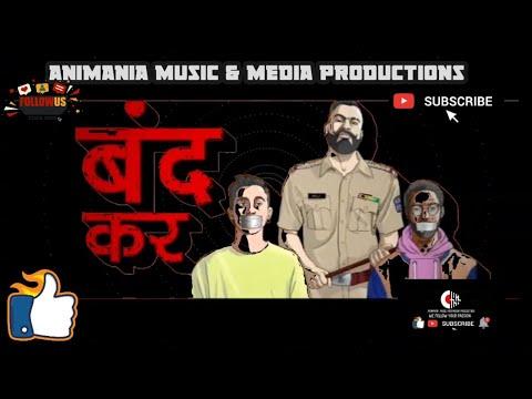 band-kar-|-lyrical-|-bali-|-animania-media-production-|-latest-2020