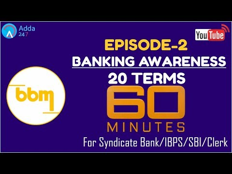 #BBM - Banking Awareness - 20 Terms In 60 Minutes (Episode -