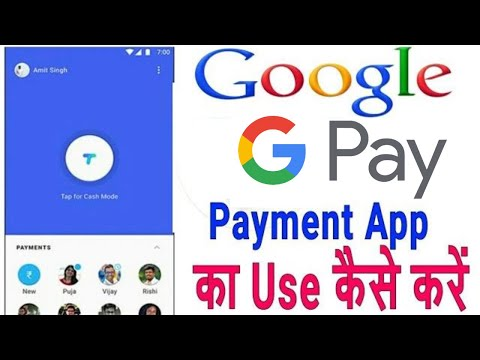 [Hindi] google Pay payment app - google Pay application - how to use google Pay ( tez ) payment app