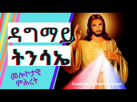 Radio Vatican: 09/05/2021