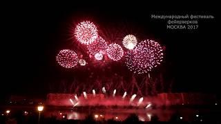 Команда России. Международный фестиваль фейерверков 👩👩👧👧 РосТех 2017