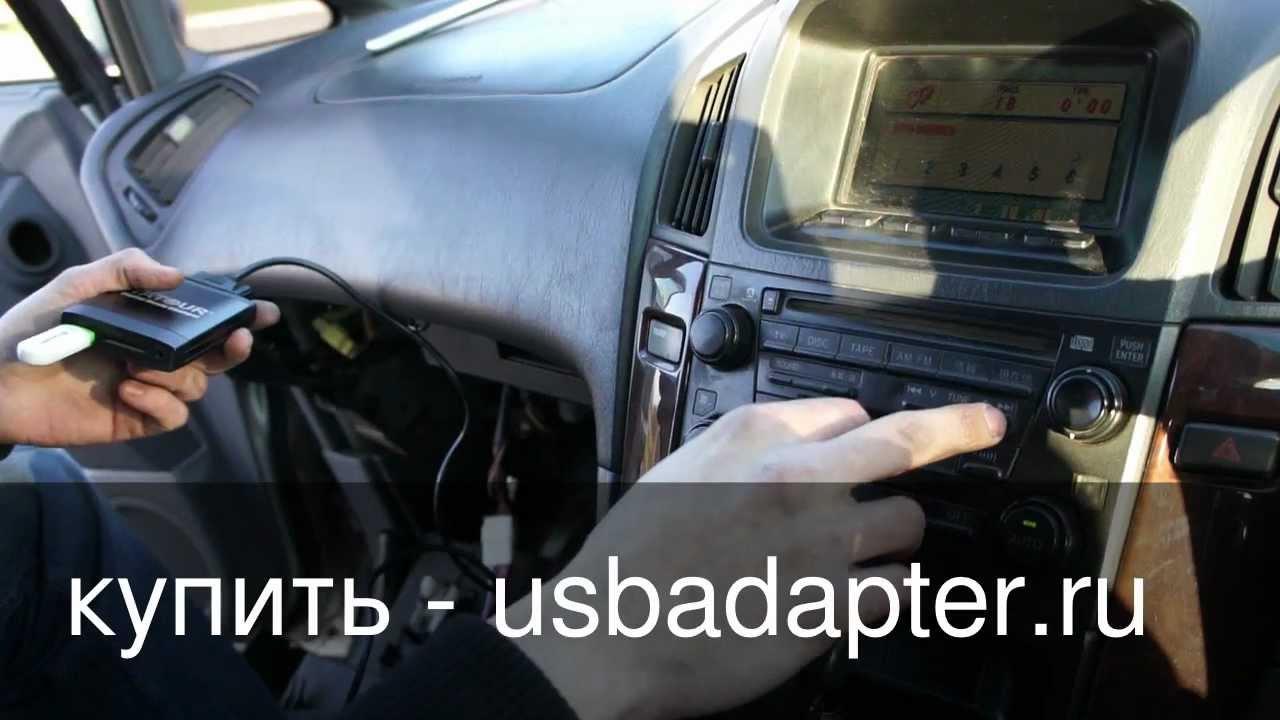 Lexus RX 300 - прокат авто в Бишкеке - YouTube
