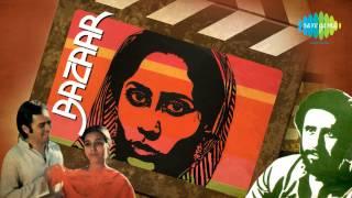 Dekh Lo Aaj Hum Ko - Bazaar [1982]  - Jagjit Kaur - Smita Patil