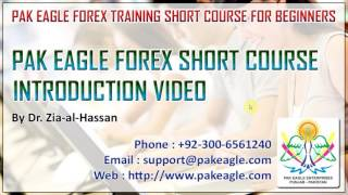 Forex Urdu Hindi Training Classes In Pakistan   Forex Short Course In Urdu   Introduction