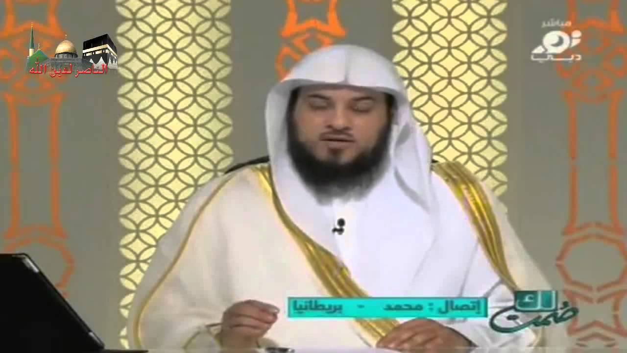 حكم صيام المرأة التي تعاني من اضطراب الدورة الشهرية Youtube