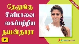 Nayanthara rules Telugu industry