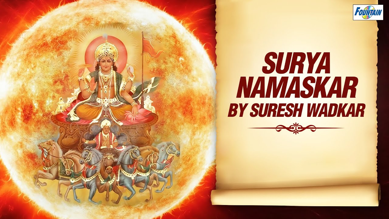 Surya Namaskar Mantra (Full) by Suresh Wadkar | Surya Mantra | Om Suryaya  Namah