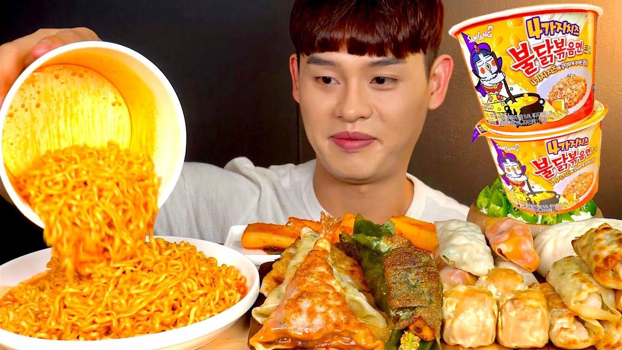 ASMR 4가지🧀불닭볶음면이랑 바사삭 고기 김치 새우 완자 먹방~!! Spicy Cheese Noodles With Kimchi Meat 🍤 Dumpling MuKBang~!!