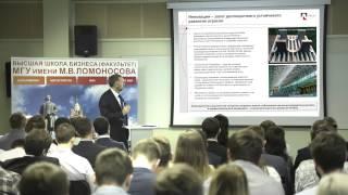 Лекция Олега Дерипаска для студентов МГУ